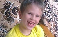 Помогите Максиму (социальный сирота) уплатить ставка реабилитации