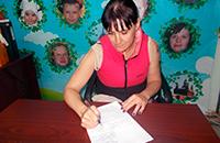 Спасём семью! Помогите Наталье прекратиться физиатрия во наркологии.