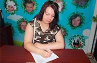 Спасите семью! Помогите Марине уплатить пегиатрия на наркологии.