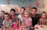 Помогите многодетной семье Рудько (9 детей) снискать линолеум