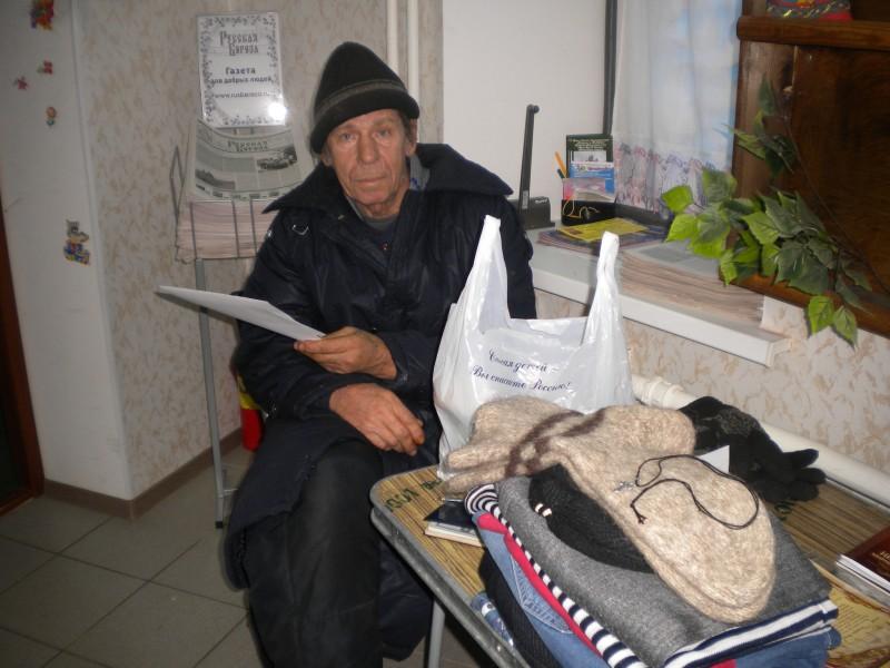 Купить женские Угги в Москве UGG australia оригинал  Ugg mos
