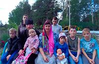 Помогите многодетной семье православного священника отвезти детей на море