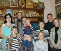 Семья Умбрасас. В Доме Милосердия.