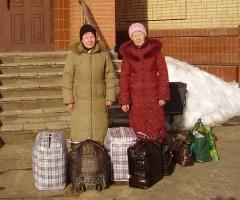 Лидия Михайловна и Галина Михайловна