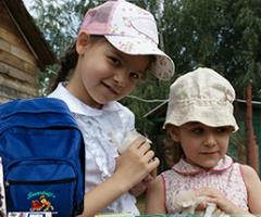 Поможем собрать детей из малоимущих семей в школу!