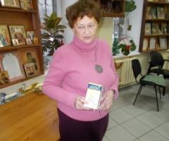 Помогите Тамаре Александровне оплатить услуги ЖКХ