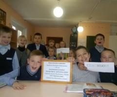 Помогите деревенской школе с водоснабжением!
