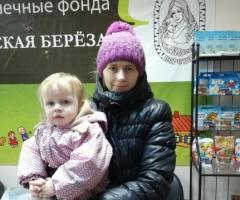 Помогите многодетной маме Юдановой Юлии погасить долги по ЖКХ!