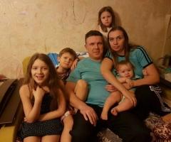 Помогите многодетной семье Жмурковых оплатить долг по ЖКХ!