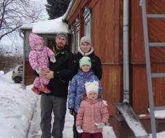 Помогите многодетной семье Ильиных купить входную дверь!