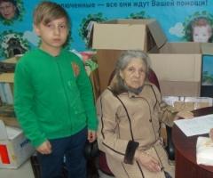 Бабушка просит помочь внуку!
