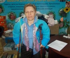 Помогите инвалиду Ирине оплатить долг по ЖКХ!