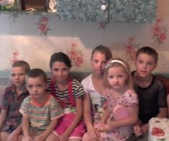 Помогите многодетной семье Рудько (9 детей) приобрести линолиум!