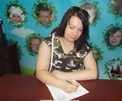 Спасите семью! Помогите Марине оплатить лечение в наркологии!