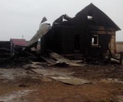 К нам пришла беда, произошел пожар, который унес все наше нажитое имущество