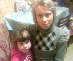 Помогите мне в трудной жизненной ситуации, нам очень тяжело с дочкой! Славинская О.В., одинокая мама