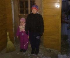 Примите к сердцу нашу нужду и помогите пожалуйста укрыться от холода!  Бродова Л.В., 5 детей