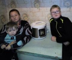 Помогите встретить новый год с газовой плитой!  Курбатова Н.В., 3 детей