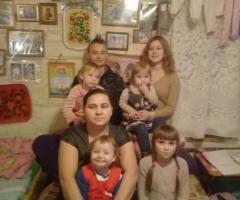 У нас большая семья и мы нуждаемся в помощи! Тетерина Г.В., многодетные 6 детей