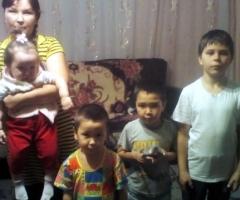 Мы оказались в сложной ситуации! Просим вашей помощи! Джуматаева А.С., многодетная одинокая мама 4 детей