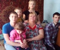 Наша семья сейчас в затруднительном финансовом положении, просим помощи! Путяйкина С.Ю. 5 детей