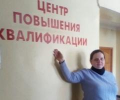 Помогите мне, одинокой маме, пройти курсы, чтобы получить работу! Комарова М.А., 2 детей