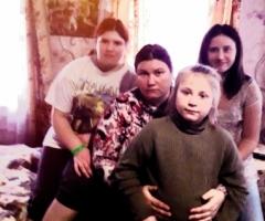 Еще раз, простите пожалуйста и, если можно, помогите! Бойкова В.А., 3 детей