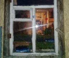 Помогите, пожалуйста, купить нам окно на кухню! Тетерина Г.В., 7 детей