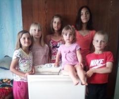 У нас большая семья и без стиральной машинки нам никак! Мик С.Ю. 6 детей