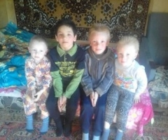 НЕ БРОСАЙТЕ НАС, ПОЖАЛУЙСТА, ИНАЧЕ МЫ ЗАМЕРЗНЕМ! Юносова Н.А., 4 детей