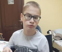 Владиславчик из Ростовской области, 15 лет. Сирота, инвалид. приехал на лечение в Москву