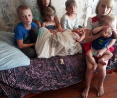 Финансовое положение нашей семьи в настоящее время очень сложное! Мик С.Ю., 7 детей
