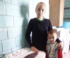 В очередной раз вынуждены обратиться в ваш фонд за помощью и поддержкой для нашей семьи в приобретении стиральной машинки автомат. Такшина Н.В., мама одиночка, 2 детей