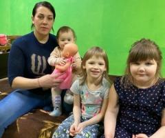 Анастасия Ш. и 3 детей