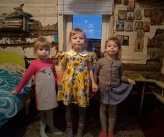 Нам очень нужны продукты и средства гигиены! Тетерина Г.В., 5 детей.