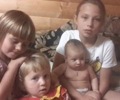 Очень трудно сводить концы с концами. Астафьева Л. В., 8 детей.
