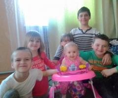 Просим милостиво вашей помощи, дорогие благотворители!!! Скрыпник Е. Г., 6 детей.