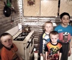 Мы чуть не взорвались, проблема в старой газовой плите! Юносова Н. А., 4 детей.