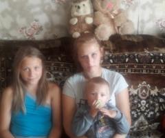 Сейчас все очень дорого и денег катастрофически не хватает. Бойкова В.А., многодетная семья, 4 детей.