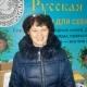 Спасибо от Ольги Комнатовой за оплату лечения и протезирования зубов!