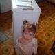 Спасибо от Жанны Штаус за покупку стиральной машинки!