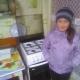 Спасибо за покупку плиты многодетной семье Селезневых!