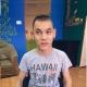 Сережа из республики Башкортостан, сирота, 16 лет. Проходит реабилитацию после операции на ноги.