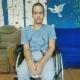 Илья, 17 лет, сирота из Екатеринбурга. Приехал на лечение и реабилитацию.