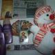 Новогодние подарки, набор парфюмерный, ободок