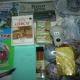 Новогодние подарки, Новогодние шарики, школьные принадлежности, литература детская, игрушки
