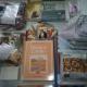 Новогодние подарки, Новогодние шарики,детская литература, сувениры