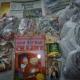 Новогодние подарки, Новогодние шарики, детская литература, сувениры