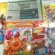 Новогодние подарки, Новогодние шары, раскраски, литература детская
