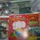 Новогодние подарки, Новогодние шары, литература детская, раскраска